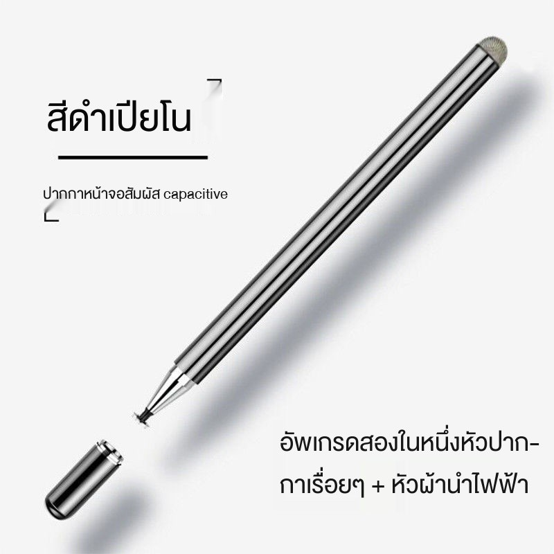 【COD】applepencil applepencil 2 ปากกาทัชสกรีน android สไตลัสa◈▥Touch screen pen, mobile phone, tablet, Apple Android,