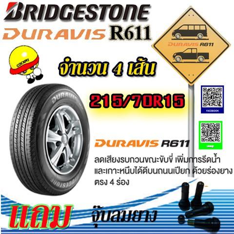 Dยางรถยนต์ BRIDGESTONE ขนาด 215/70R15 รุ่น DURAVIS R611 จำนวน 4 เส้น แถมฟรีจุ๊ปลม 4 ตัว