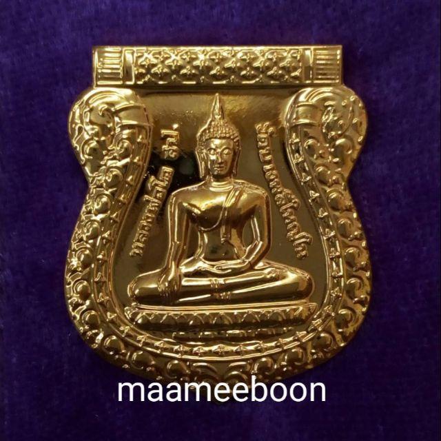 เหรียญเสมา หลวงพ่อโต วัดบางพลีใหญ่ใน กฐินพระราชทาน เนื้อกะไหล่ทอง สมุทรปราการ 2563