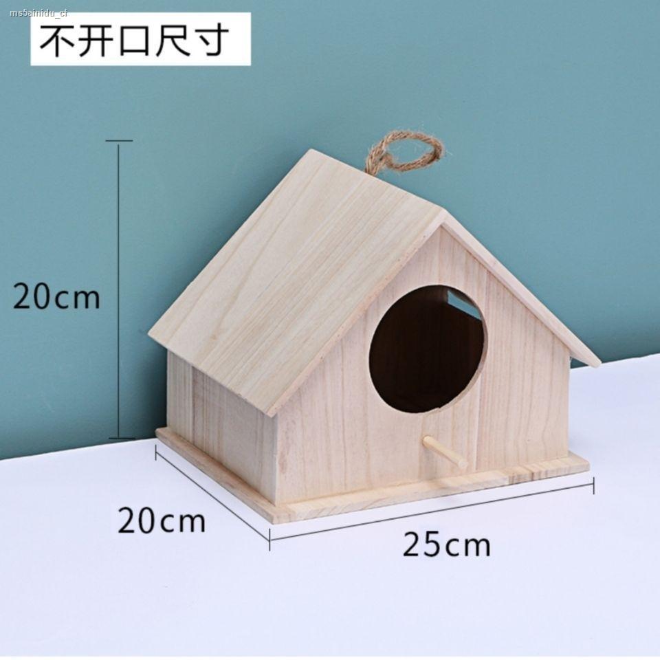 กระเป๋าเป้สัตว์เลี้ยง✁❅❐> รังนกไม้เนื้อแข็งรังนกรังนกรังนกนกนางแอ่นนกกระจอกโบตั๋น Xuanfeng กล่องเพาะพันธุ์นกแก้ว / กล่อ