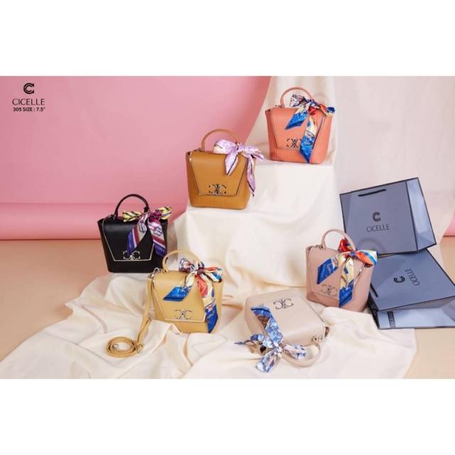กระเป๋าแบรนด์ Cicelle