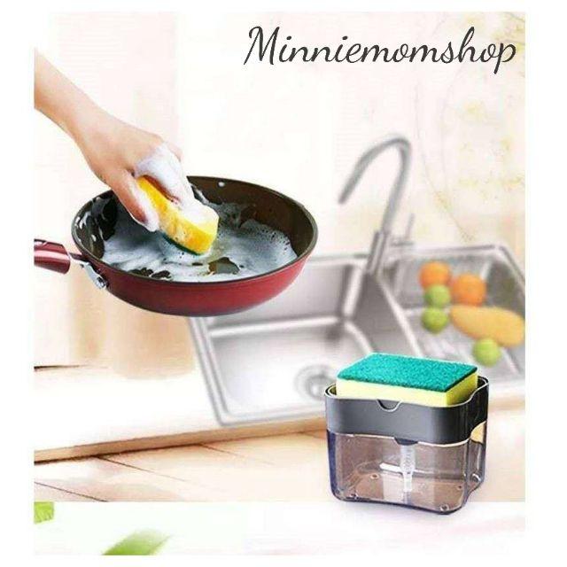 ขวดใส่น้ำยาล้างจาน