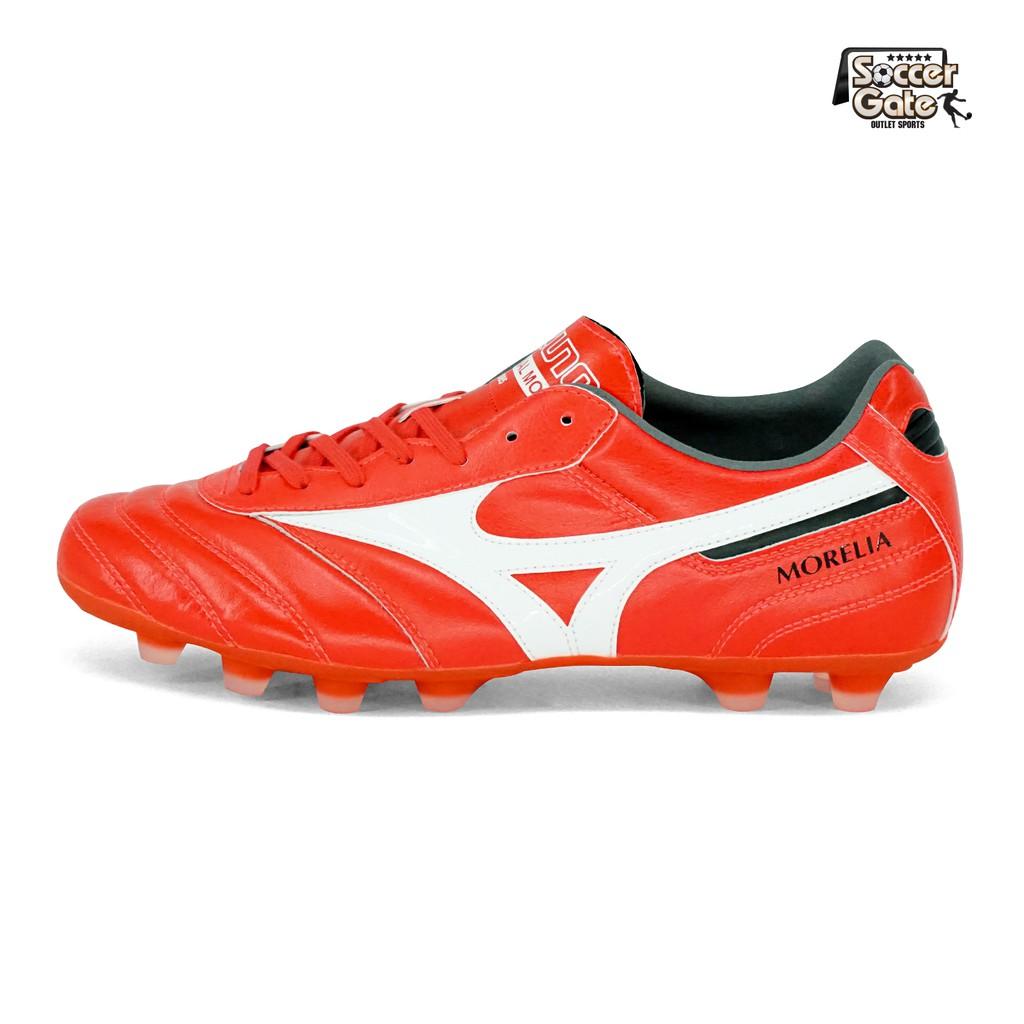 รองเท้าฟุตบอลของแท้ Mizuno รุ่น MORELIA II Elite  IGNITION RED
