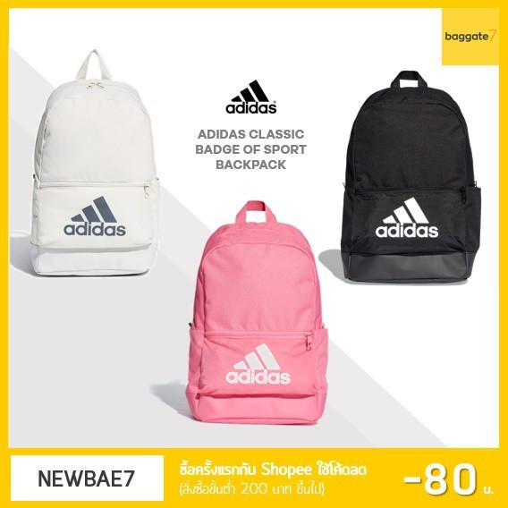 1e9765326f07 Adidas Originals Essential Backpack 2018 แท้💯% outlet กระเป๋าเป้ใบใหญ่  Unisex(หนังเทา)