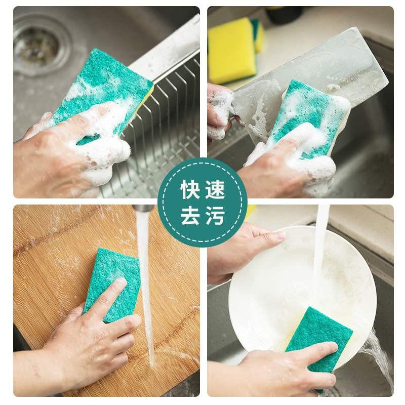 Β﹏น้ำยาล้างจานเช็ดทำความสะอาดผ้าเช็ดจาน