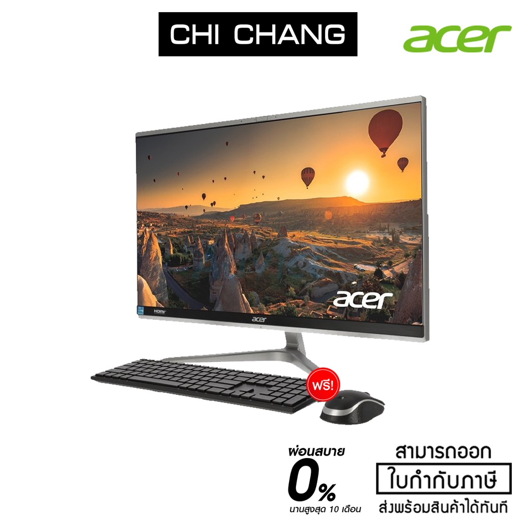 ACER All in One C22-1650-1118G1T21Mi # DQ.BG7ST.003