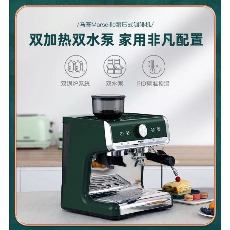 เครื่องชงกาแฟ Spot Maxim Marseille เครื่องทำฟองนมในครัวเรือนกึ่งอัตโนมัติของอิตาลี เครื่องบดกาแฟแบบบูรณาการ