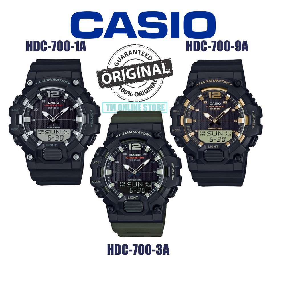 สตรีทแฟชั่น    HDC-700 SERIES CASIO นาฬิกาสปอร์ตผสมอนาล็อก-ดิจิตอล HDC-700