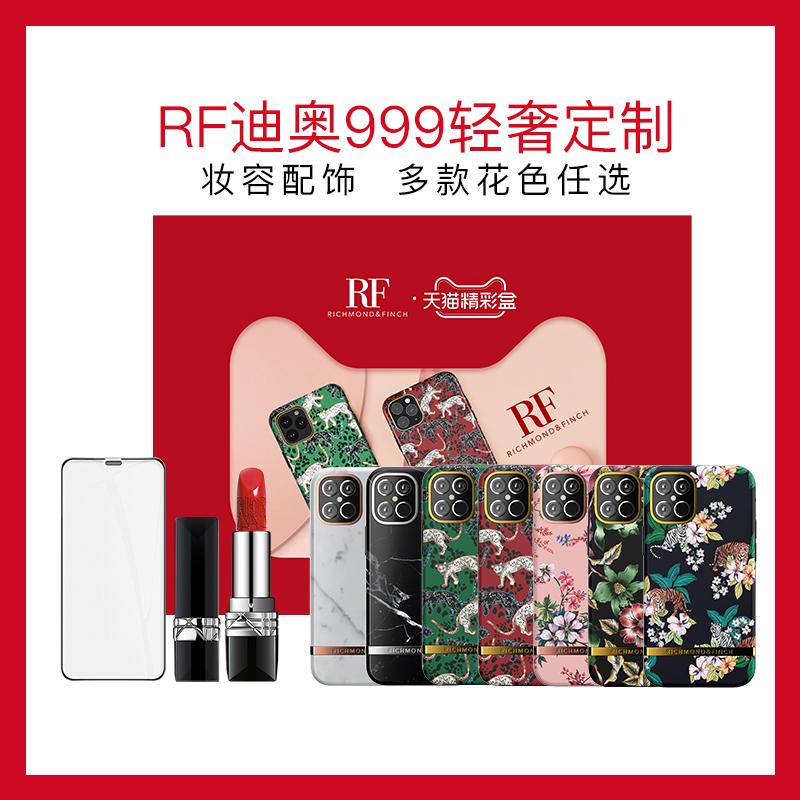 ❀❀[Tmall กล่องของขวัญ] richmondfinch สำหรับ Apple 12/11 Mobile Shell + Dior 999 Lipstick กล่องของขวัญ
