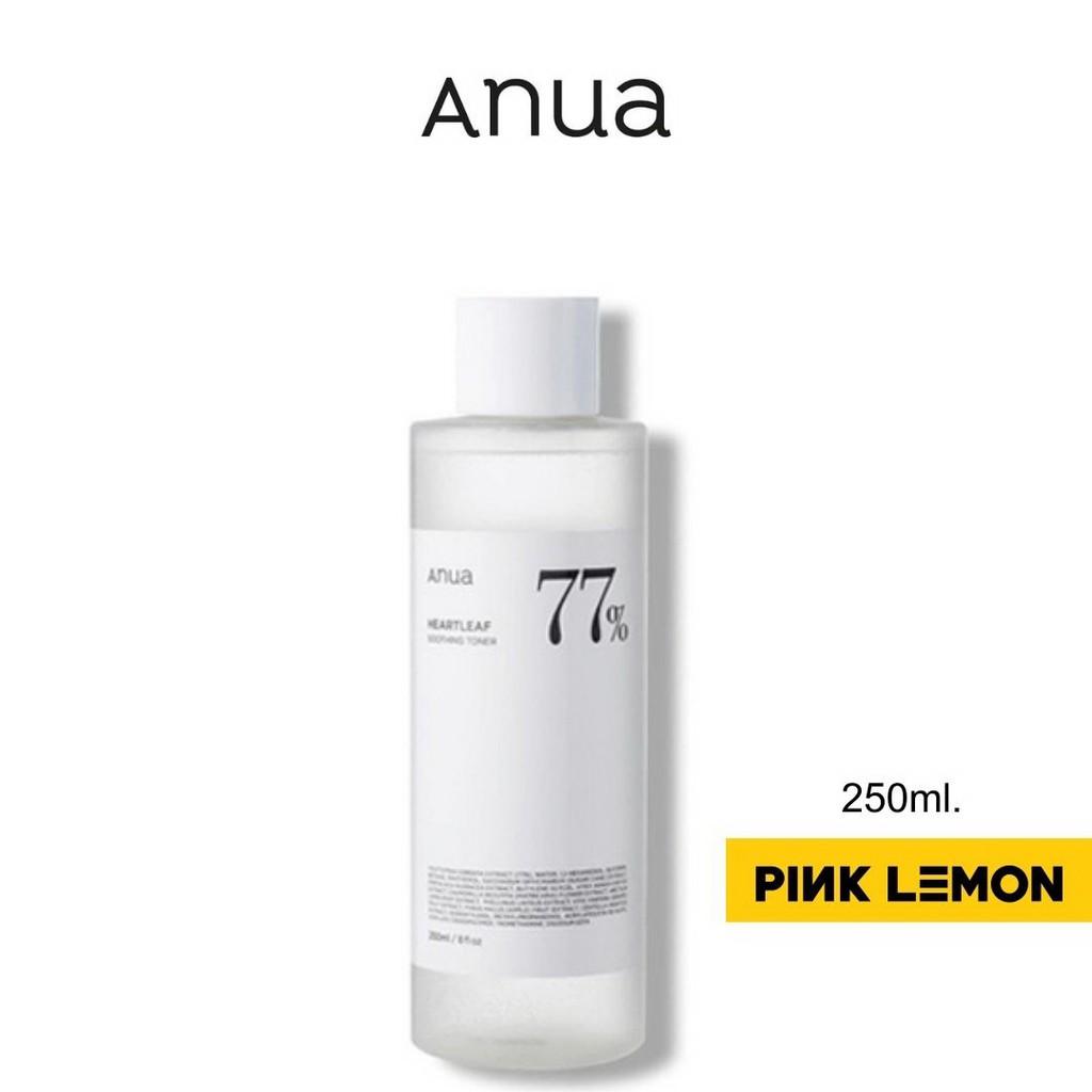 Anua Heartleaf 77% Soothing Toner 250ml.