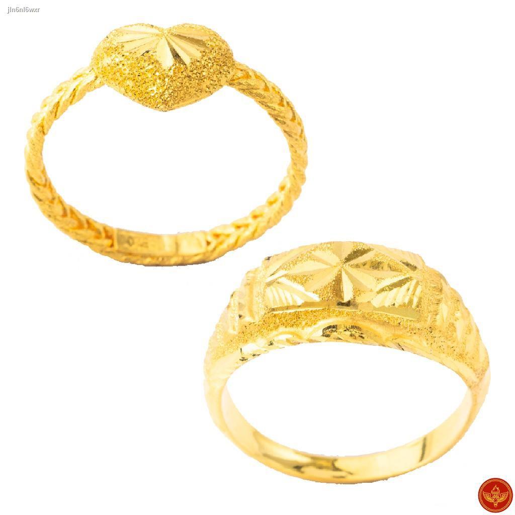 ราคาต่ำสุด☃♦[ทองคำแท้] LSW แหวนทองคำแท้ ครึ่ง สลึง (1.89 กรัม) ราคาพิเศษ มาพร้อมใบรับประกัน (FLASH SALE)