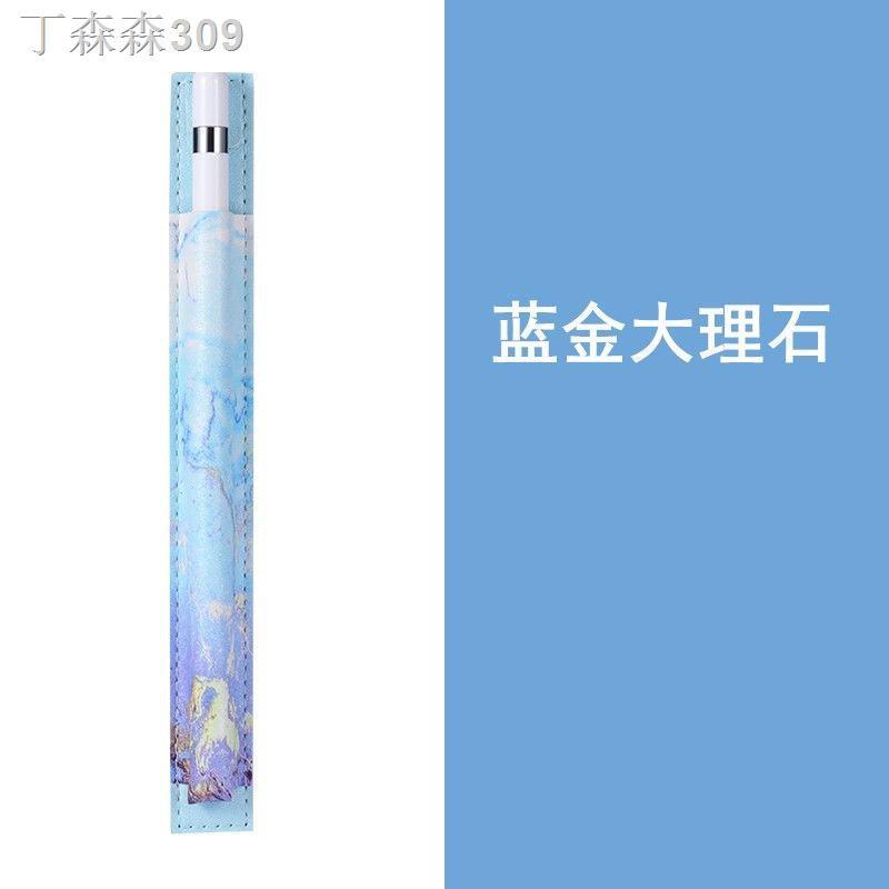 ▫✕☬ซองใส่ปากกา ApplePencil ซองใส่ปากกาป้องกันการสูญหายรุ่นที่ 12 ตัวเก็บประจุแบบเขียนด้วยลายมือ กล่องเก็บปากกาแบบพกพา 9.