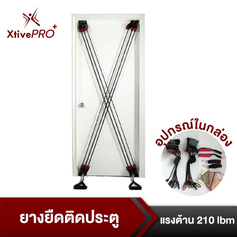 [ลด 66.-โค้ด XTIVEJ66]  อุปกรณ์ออกกำลังกายยางยืดติดประตู เชือกแรงต้านรูปตัว X ยางยืดติดประตู