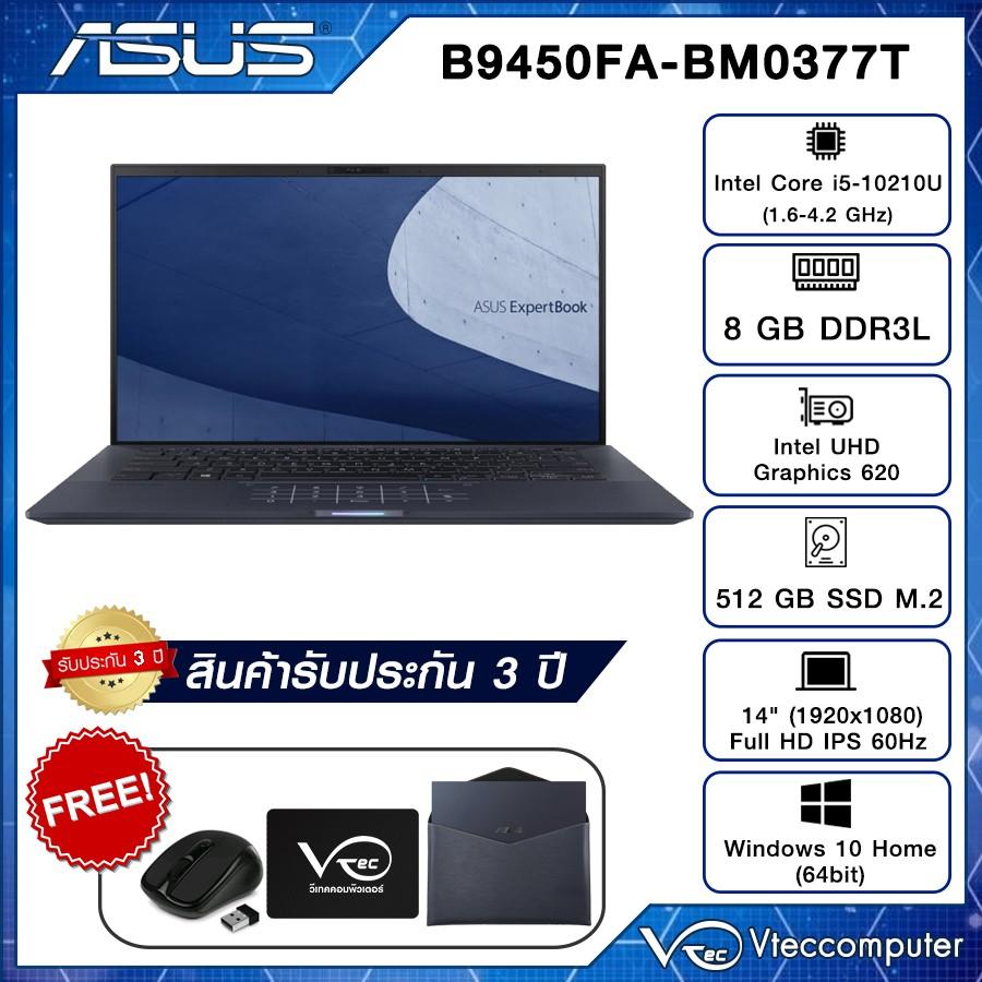 ASUS Notebook(โน้ตบุ๊ค) ExpertBook B9 B9450FA-BM0377T (Star Black)