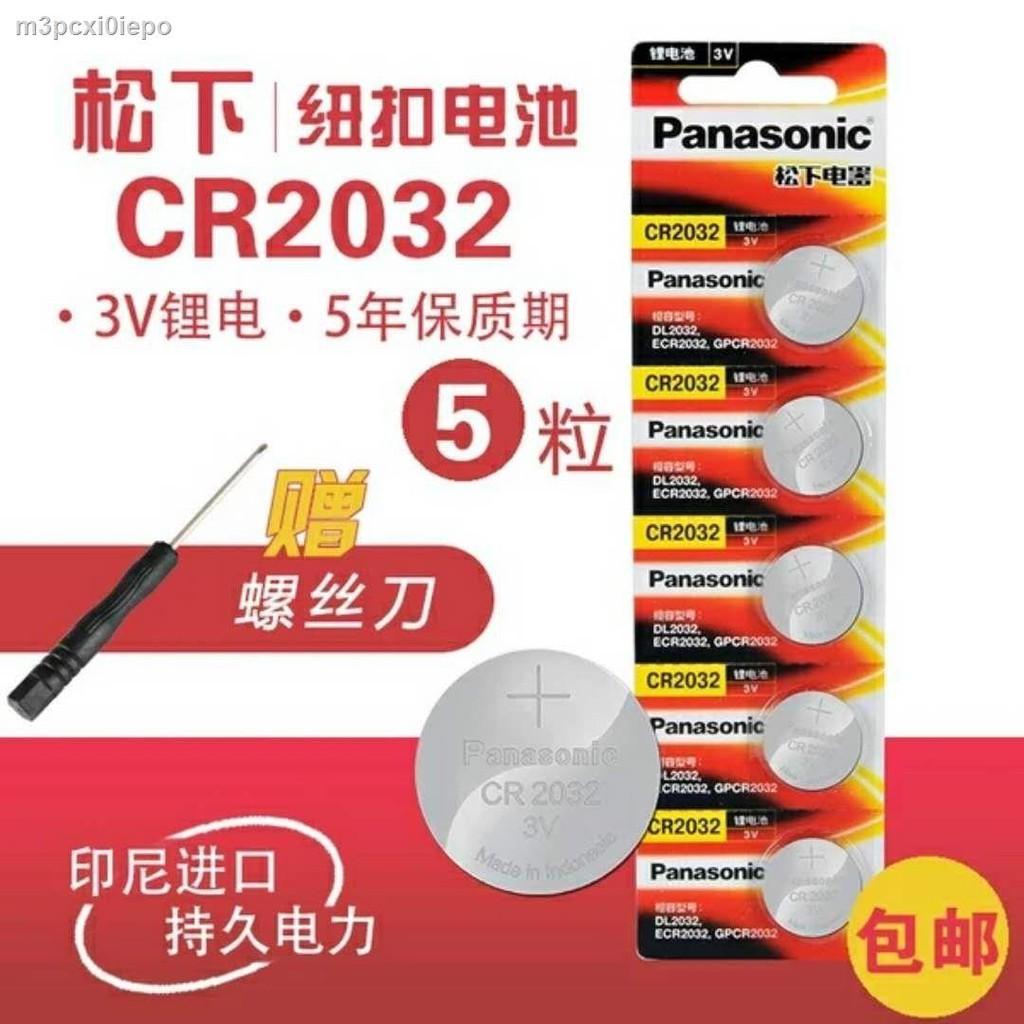 ♕■❅ถ่านกระดุมพานาโซนิค CR2032CR2025CR2016 กุญแจรถเครื่องชั่งอิเล็กทรอนิกส์รีโมทคอนโทรลเมนบอร์ดคอมพิวเตอร์ 3V