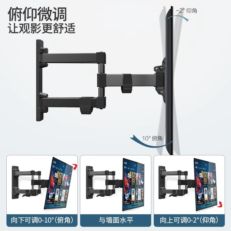 วางทีวีChanghongที่แขวนทีวีแบบหมุนได้32