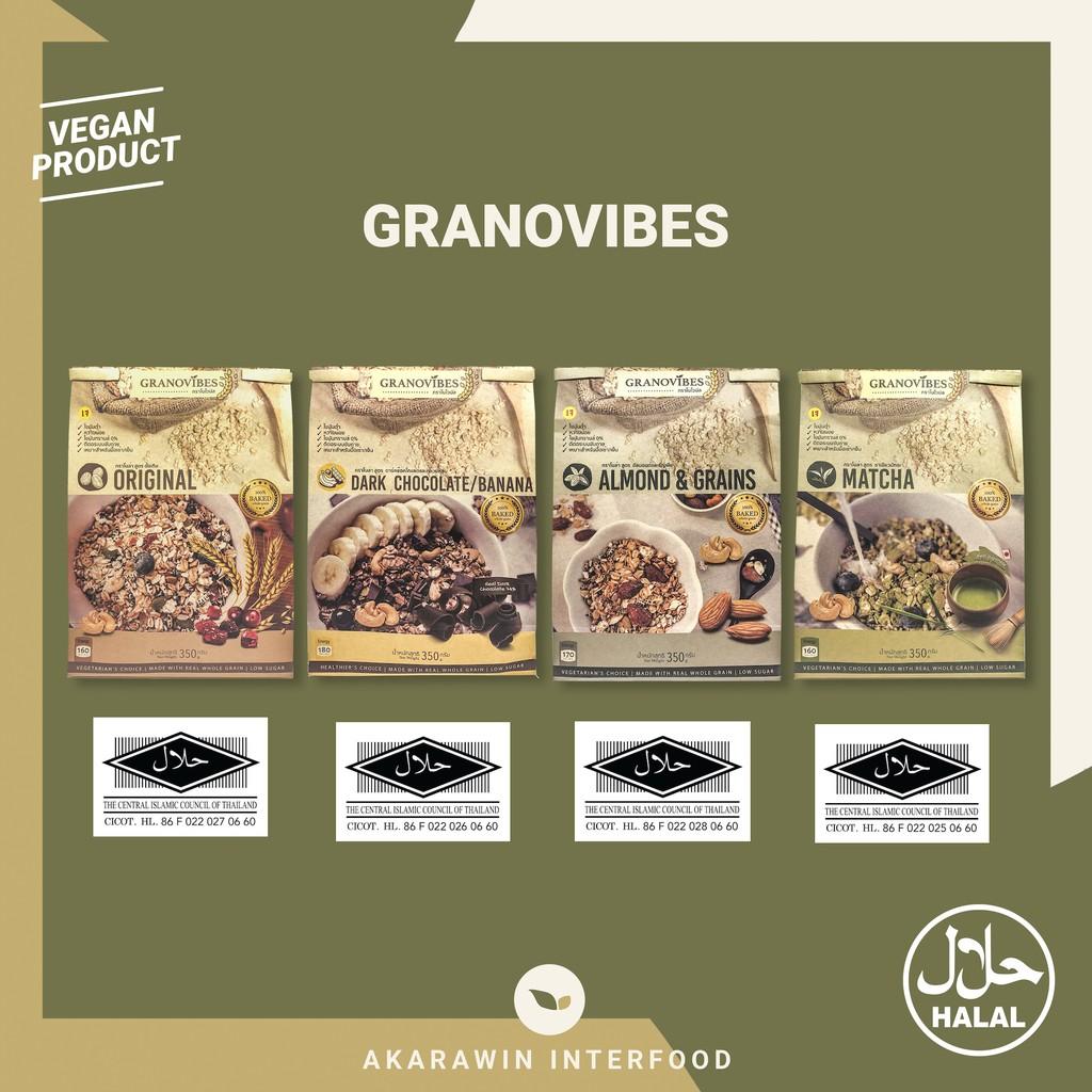Granovibes กราโนไวบ์ส กราโนล่า น้ำหนักสุทธิ 350 กรัม (เลือกรสในตัวเลือก)