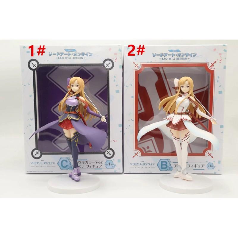 SAO Sword Art Online Yuuki Asuna Figma PVC Action Anime Figure Toys New No Box