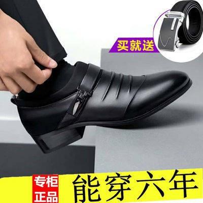 รองเท้าคัชชูผู้ชาย ❤รองเท้าหนังผู้ชายรองเท้าลำลองผู้ชายรองเท้าฤดูใบไม้ผลิและฤดูใบไม้ร่วงระบายอากาศเยาวชนสีดำรองเท้าผู้ชา