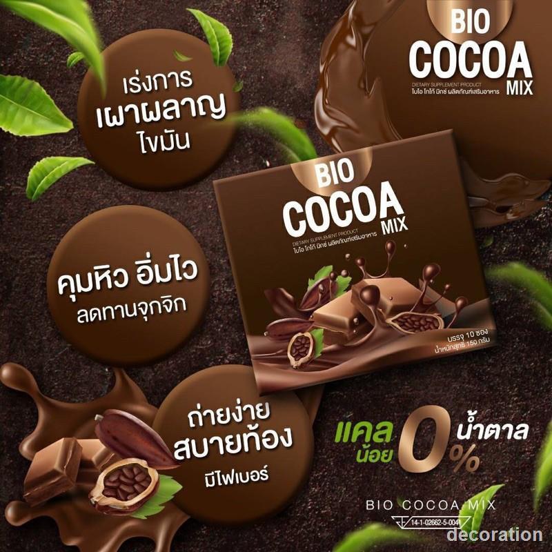 🧀┅☄Bio Cocoa Mix ไบโอ โกโก้ มิกซ์ By Khunchan