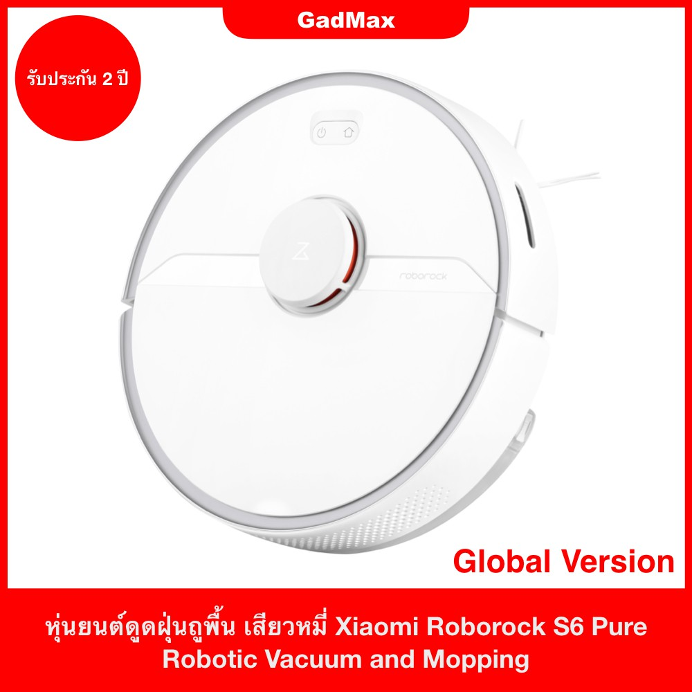 Xiaomi Roborock Pure Black Brush