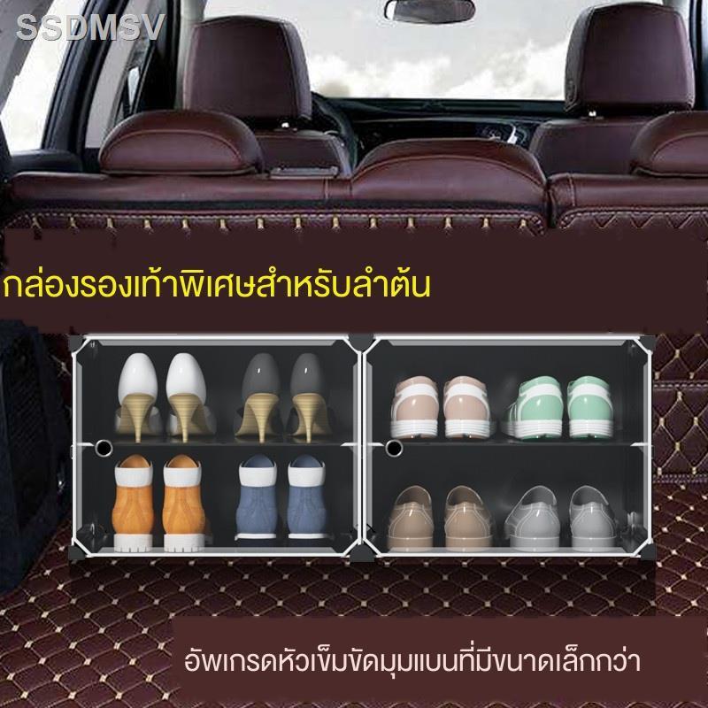 📍ถูกที่สุด!📍☑☑☄กล่องใส่รองเท้าในรถ, ที่เก็บรองเท้าในรถ, ท้ายรถ, กล่องเก็บรองเท้าในรถ, trunk จบ Artifact
