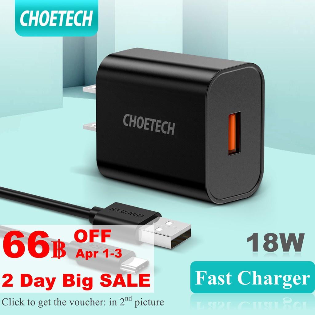 ☢۩✳CHOETECH QC 3.0 Type C หัวชาร์จ หัวชาร์จเร็ว ชาร์จเร็ว ชาร์จ Charge 18W Micro USB Fast Charging Charger อะแดปเตอร์