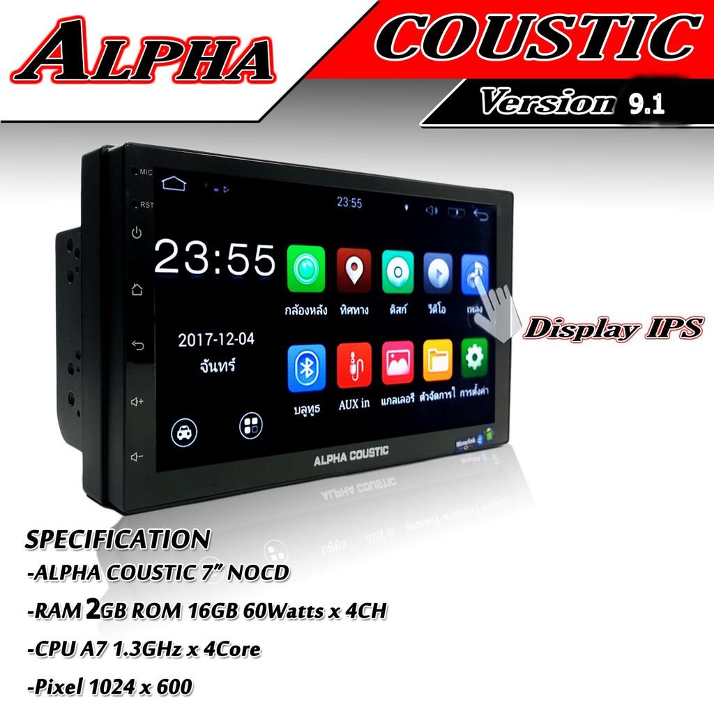 จอ 2 din 7นิ้ว IPS No Cd Android Alpha Coustic  ram 2gb Android Version 9.1