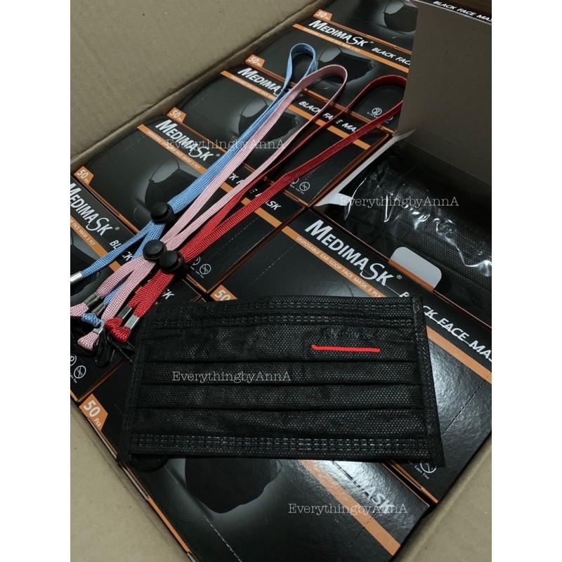 Set หน้ากากอนามัย สีดำ Black Medimask (50 ชิ้น) + สายคล้องแมส 1 ชิ้น (คละสี) พร้อม 🚚 ใช้คูปอง shoppee ส่งฟรีได้ค่ะ