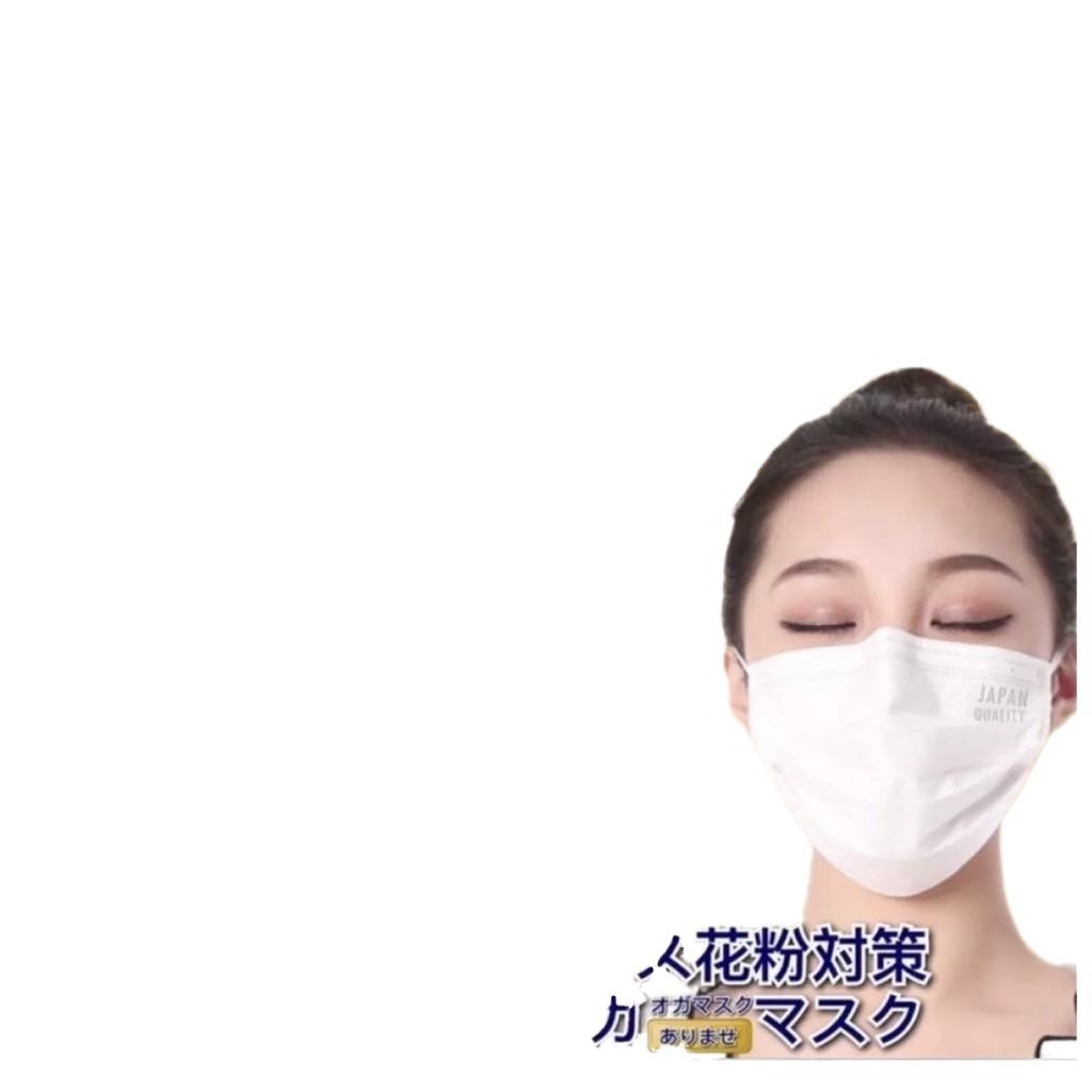 ✕❆❅หน้ากากญี่ปุ่น Biken Japan Quality ของแท้ หนา 3 ชั้น 50 ชิ้น Biken Face Mask