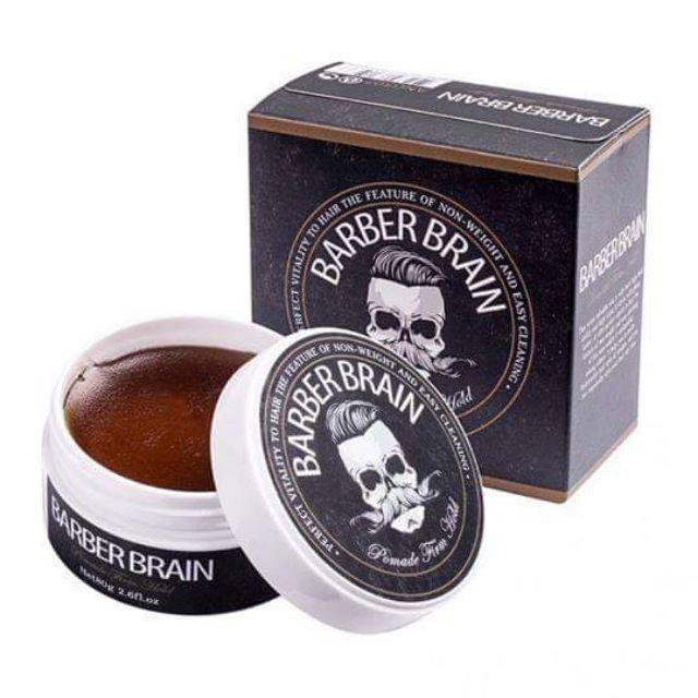 BARBER BRAIN Pomade (กล่องดำ) 💗