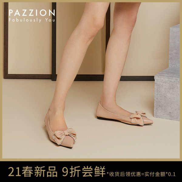 รองเท้าคัชชู ใส่สบาย สำหรับผู้หญิง รุ่นสีเรียบใส่ทำงาน PAZZION2021 ฤดูใบไม้ผลิใหม่หนังปากตื้นรองเท้าชี้เท้าผู้หญิงหนังนุ