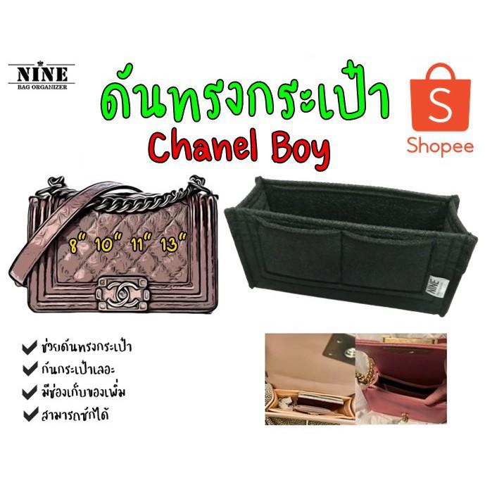 """กระเป๋าอเนกประสงค์/ [พร้อมส่ง ดันทรงกระเป๋า] Chanel Boy --- 8"""" 10"""" 11"""" 13"""" จัดระเบียบ และดันทรงกระเป๋า"""