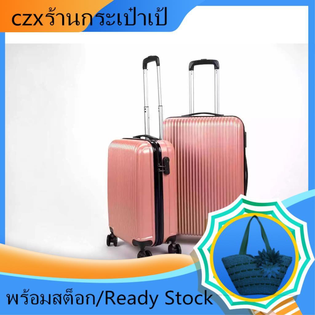 กระเป๋าเดินทางล้อลาก กระเป๋าเดินทาง กระเป๋าเดินทางใบเล็ก AUCEE กระเป๋าเดินทาง ขนาด20/24 นิ้ว กระเป๋าเดินลาก หมุนได้ 360