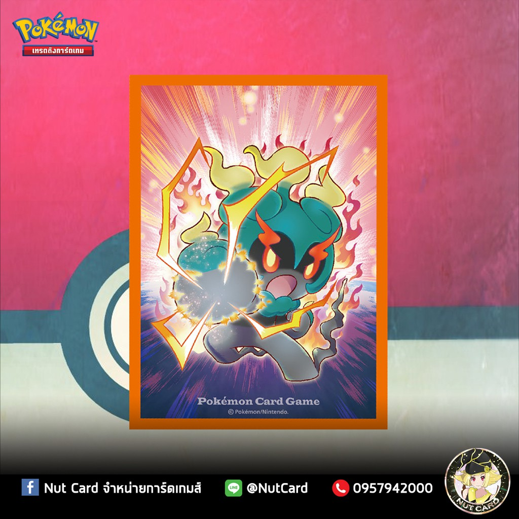 [Sleeve] Pokemon TCG Marshadow