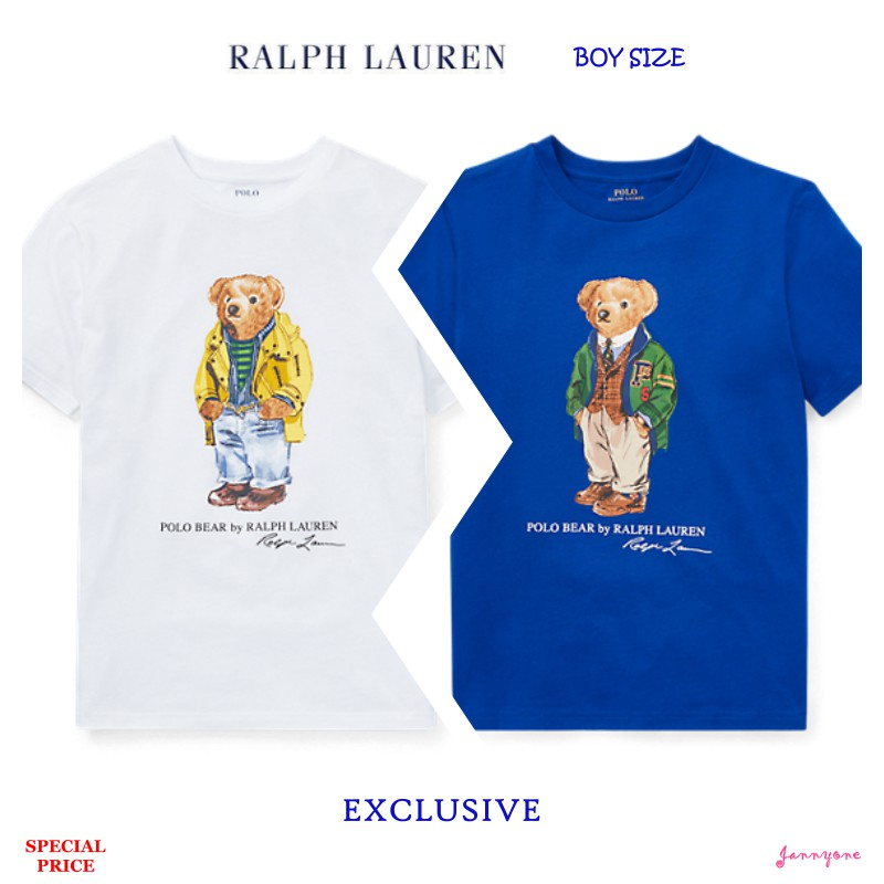 Polo RALPH LAUREN POLO Boys T shirt 1 T shirt