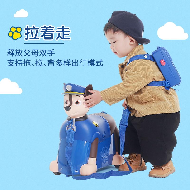 ムℬ กระเป๋าเดินทางล้อลากใบเล็ก กระเป๋าเดินทางล้อลากวังวังทีมขี่กระเป๋าเดินทางเด็กกระเป๋าเดินทางวังวังทีมยืนรูปแบบที่มีประ
