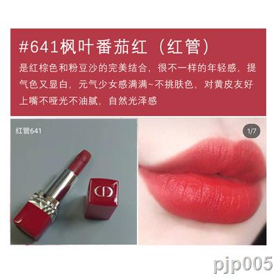 ลิปสติกLipstick lip cosmeticsLIP✵☊❈>Dior/Dior Lipstick Sample Counter Genuine Black Tube 999 888 Moisturizing Matte 1.4g