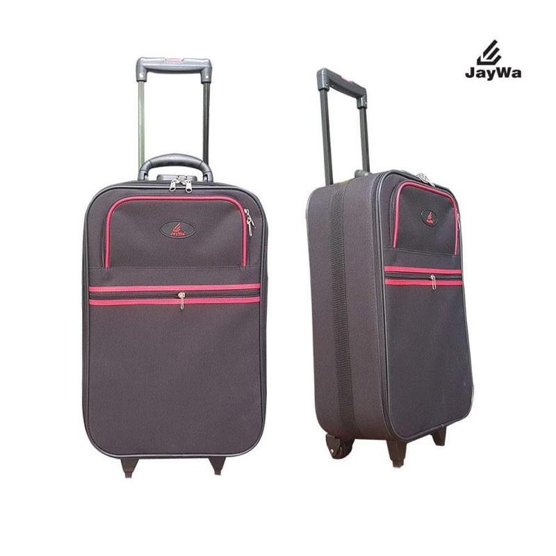 กระเป๋าเดินทาง กระเป๋าล้อลาก กระเป๋าเสื้อผ้า Jaywa 18 นิ้ว