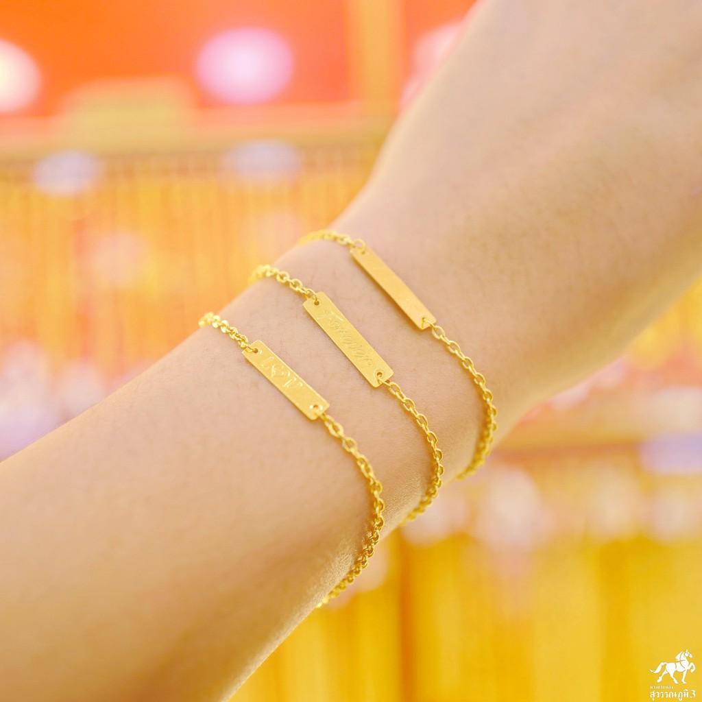 ข้อมือทองคำแท้ น้ำหนัก 1/2 สลึง(ครึ่งสลึง) ลายป้ายแท็ก ทองคำแท้ 96.5%(1.9กรัม) น้ำหนักเต็ม ราคาโดนใจ มีทุกไซส์