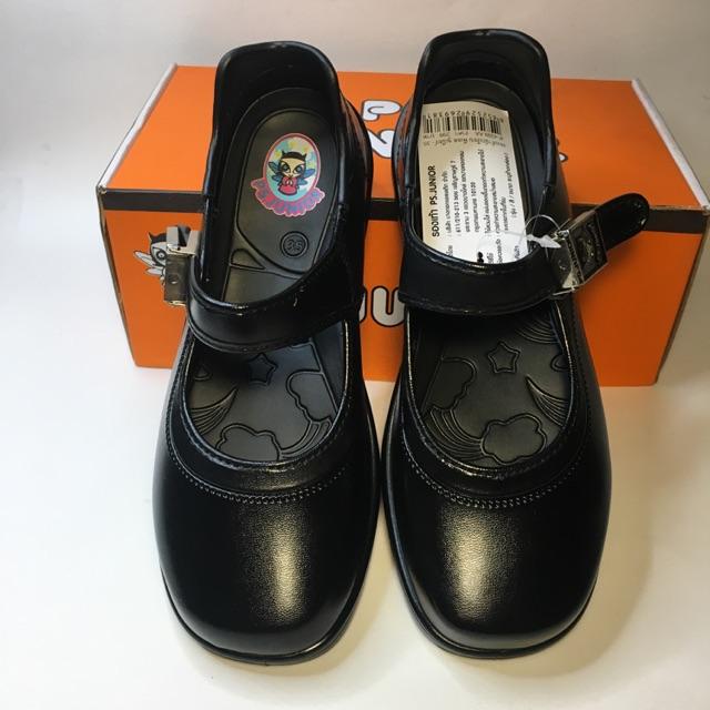 รองเท้าคัชชูนักเรียนหญิง PS Junior QR code