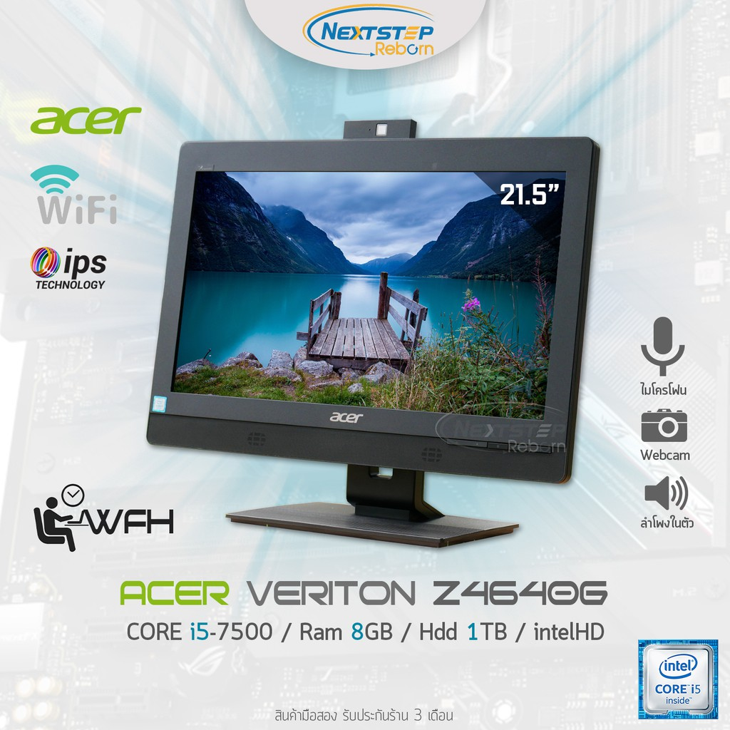 All in one Acer Z4640G i5-7500 Ram 8GB HDD 1TB Monitor 21.5  นิ้ว Wi-Fi Webcam มือสอง WFH