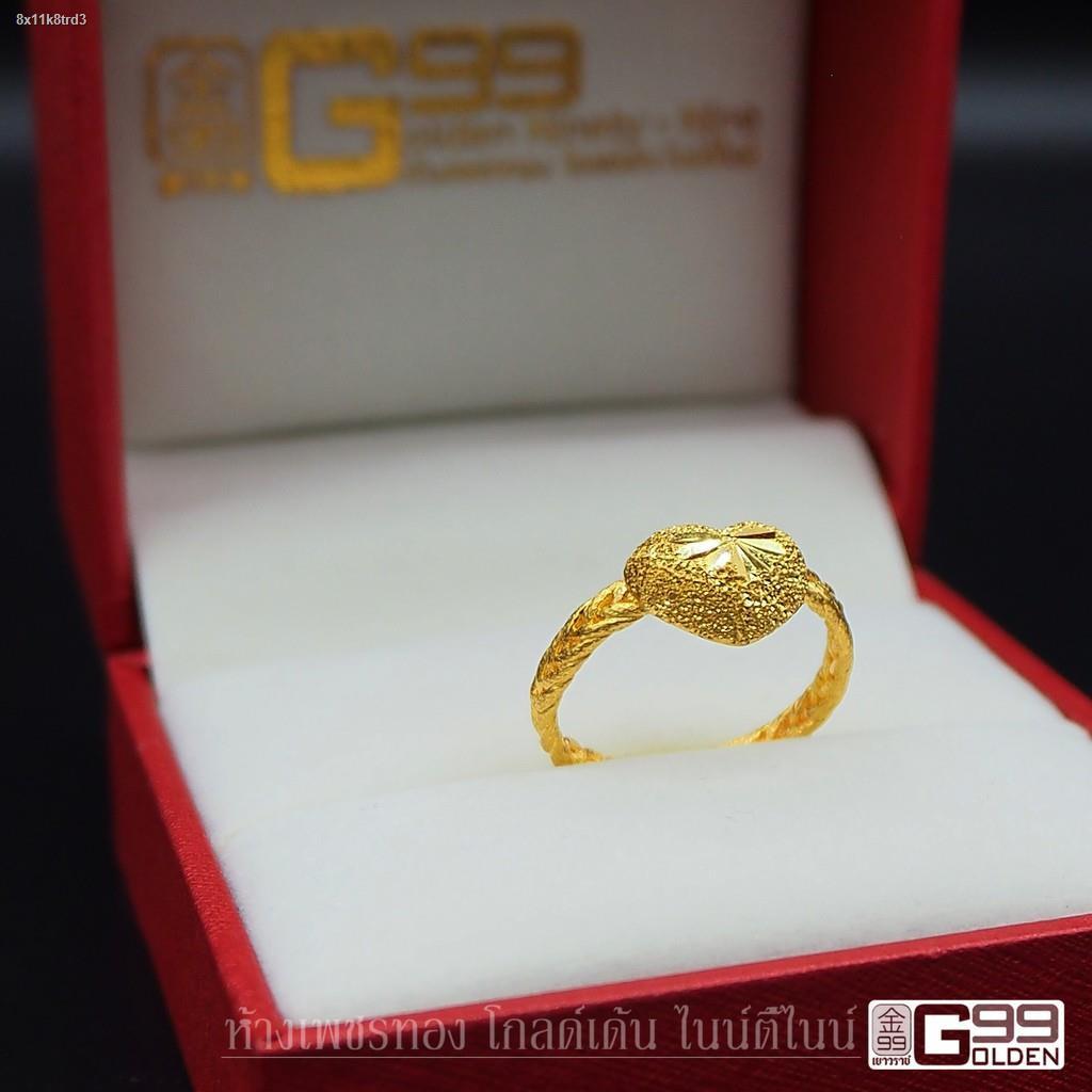 ราคาต่ำสุด△แหวนทองครึ่งสลึง ทองคำแท้ 96.5%  แหวนทองเปียหัวใจ
