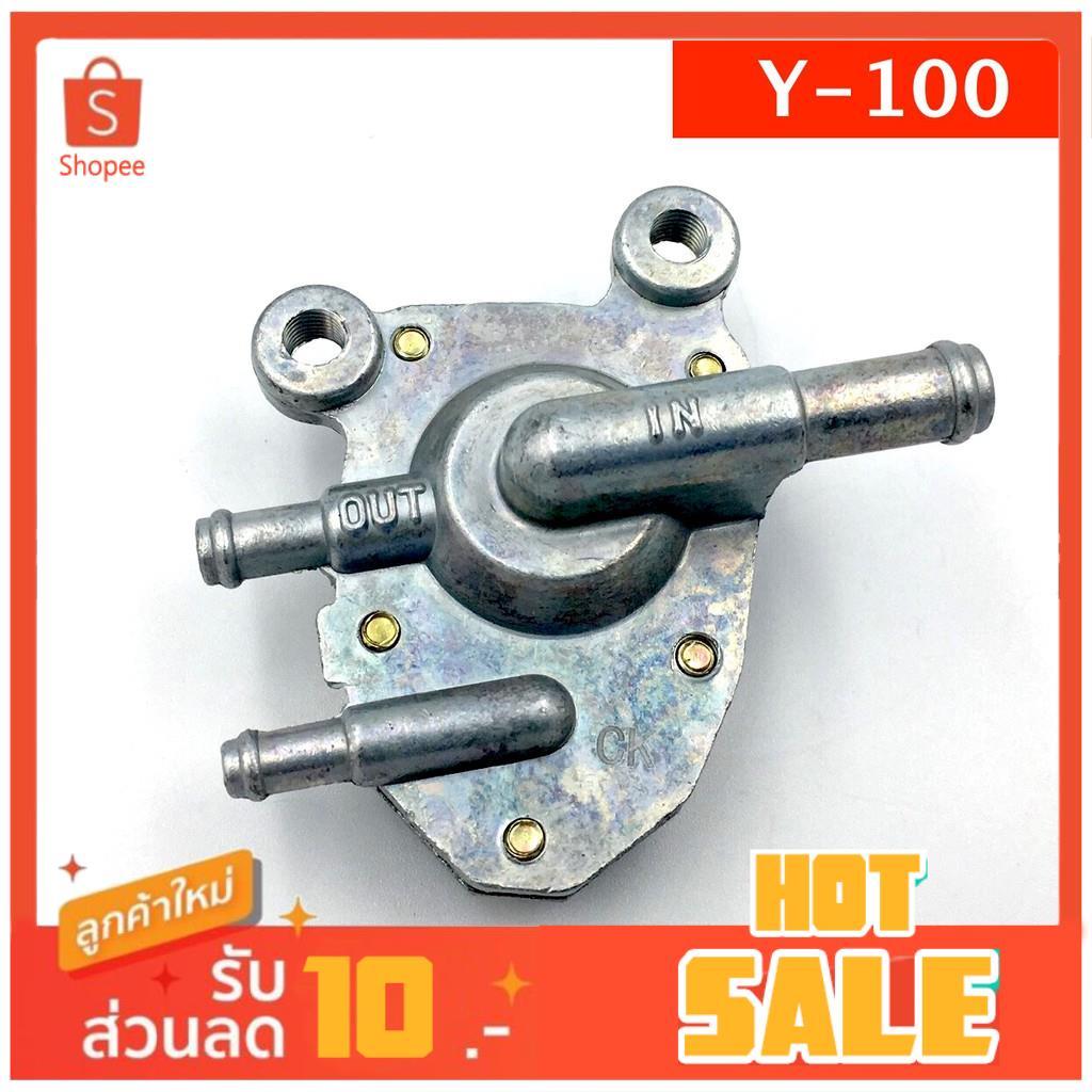 ก๊อกน้ำมัน Y100, Belle-R, JR120