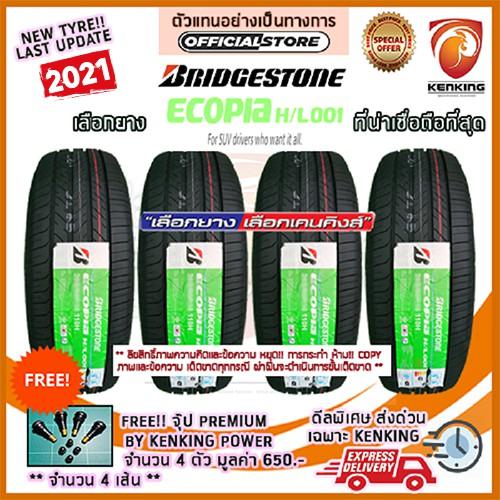 ผ่อน 0% 265/50 R20 Bridgestone ECOPIA H/L 001 ยางใหม่ปี 2021 (4 เส้น) Free!! จุ๊บยาง Kenking Power 650฿