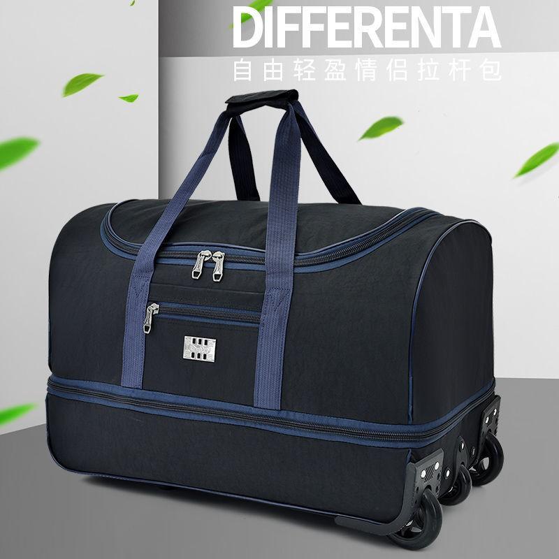 ♛❃◘กระเป๋าเดินทางแบบมีล้อลาก, กระเป๋าเดินทางล้อลากแบบล้อลากอเนกประสงค์, กระเป๋าเดินทางแบบพับได้ความจุมาก, กระเป๋าเดินทาง