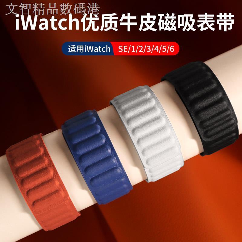 สายนาฬิกาข้อมือหนังสําหรับ Applewatch6 / Se / 5 / 4