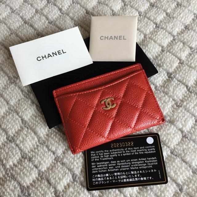 Chanel caviar card holder holo 20