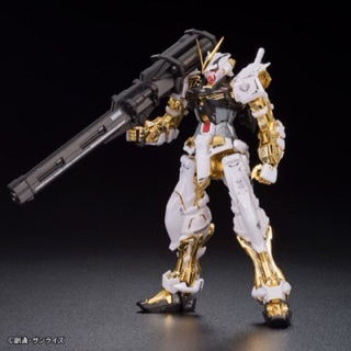 Review P-Bandai MG MBF-P01 Gundam Astray Gold Frame (Special Coating)