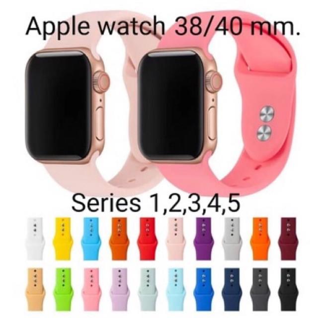 สาย applewatch สาย applewatch แท้ พร้อมส่ง***สาย Apple watch sport 38/40 mm. ใสได้ทุกซีรีย์